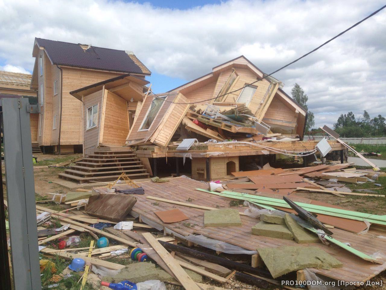 связано каркасные дома после урагана этого материала совершенно