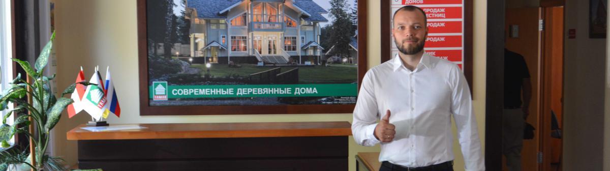 """Компания """"Эколайф"""" - новый дилер компании """"ТАМАК"""" во Владимире!"""