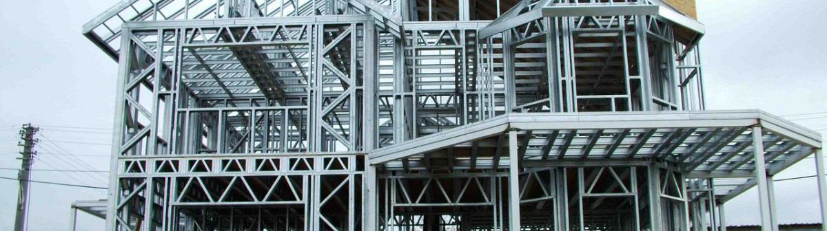 Строительство по технологии ЛСТК