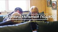 Embedded thumbnail for Видео о компании