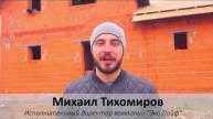 Embedded thumbnail for Михаил Тихомиров