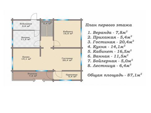 Планировка дома из бревна 175 кв.м.